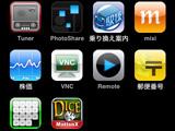 iPhone Appp