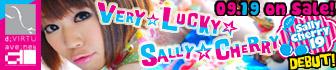 Very☆Lucky☆Sally☆Cherry