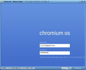 Chrome OS - login