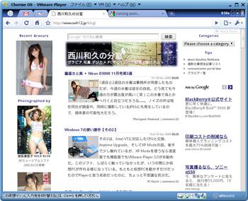 Chrome OS - web