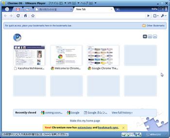 Chrome OS - newtab