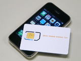 iPhone Universal Activation Card