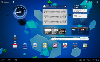 au版Android 3.1 / home