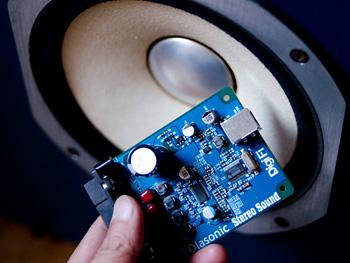DigiFi No.7特別付録!Olasonic「USB−DAC付パワーアンプ」with JBL LE8T